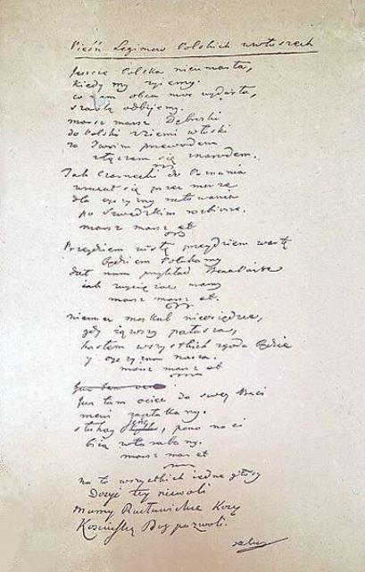 Faksymilie rękopisu Mazurka Dąbrowskiego Józefa Wybickiego;źródło:https://pl.wikipedia.org