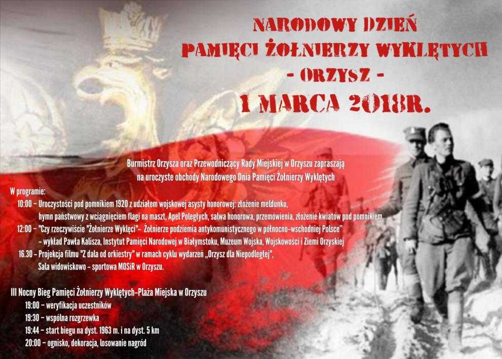 http://orzysz-wojskowastolicapolski.pl/slir/w990/foto/180221132400_9401.png